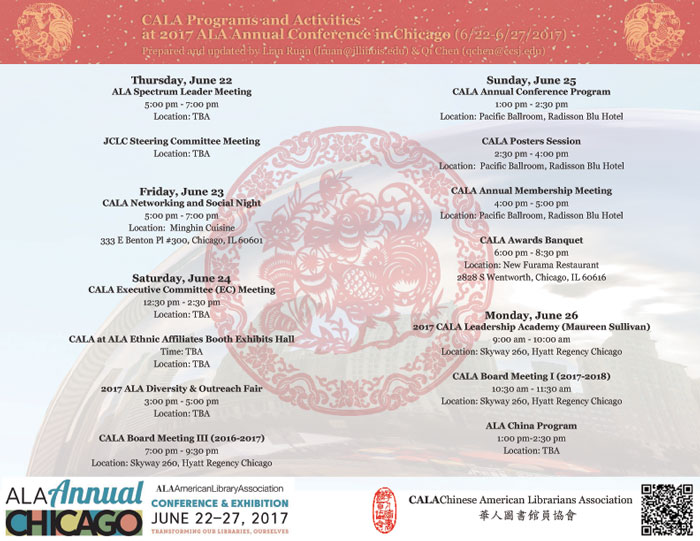 CALA 2017 Annual Programs